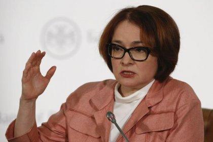 ТЕКСТ-Заявление главы ЦБР Эльвиры Набиуллиной по итогам заседания совета директоров