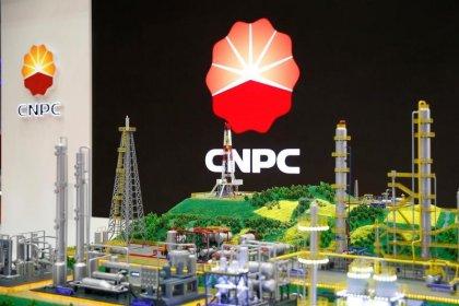 Китайская CNPC может получить долю в иранском проекте, если Total выйдет из сделки--источники