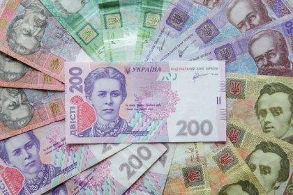 МВФ предупредил Украину о рисках для бюджета на 2018 год