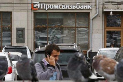 Спасение Промсвязьбанка обойдется ЦБР в 100-200 млрд руб