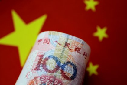 China issues guidelines for overseas investment by private firms