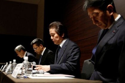 Mitsubishi Materials says push for market share led to data falsification