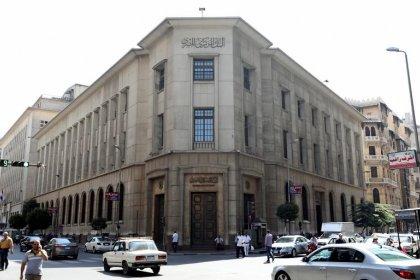 المركزي: التضخم الأساسي في مصر يهبط إلى 19.86% على أساس سنوي في ديسمبر