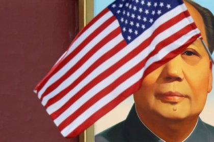 Китайское агентство Dagong снизило суверенные рейтинги США до уровня Туркмении