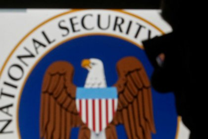 Senate advances bill to renew NSA's internet surveillance program