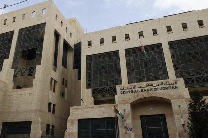 تراجع احتياطي العملات الأجنبية في الأردن 5% في 2017