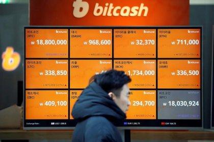Южная Корея может запретить криптовалютные биржи