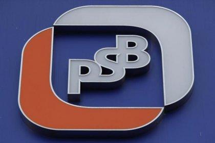 Банком для работы с гособоронзаказом станет Промсвязьбанк, его возглавит Петр Фрадков