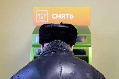 ЭКСКЛЮЗИВ-Сбербанк планирует выйти на нерегулируемый рынок краудинвестинга в России