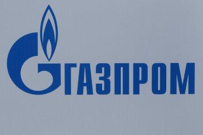 جازبروم: تركيا توافق على تشييد الأنبوب الثاني في خط الأنابيب ترك-ستريم