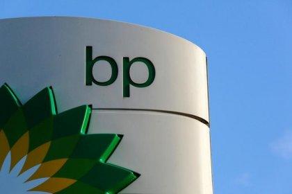 بي.بي توقع اتفاقا مدته سبع سنوات لشراء الغاز المسال من سلطنة عمان