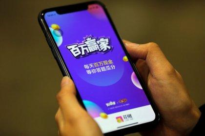 China online quiz craze lures prize seekers, tech giants