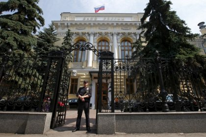 Russian central bank seen cutting rate to 7.25 percent on Friday: Reuters poll