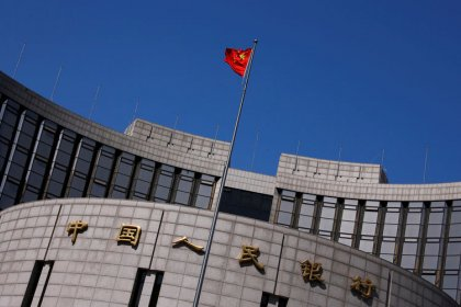 China central bank sets out rules for foreign payment firms to operate in China
