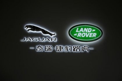 Jaguar Land Rover to test self-driving valet parking on Britain's streets