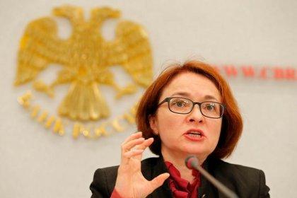 Набиуллина: рост экономики РФ продолжается, темпы уже близки к потенциальным