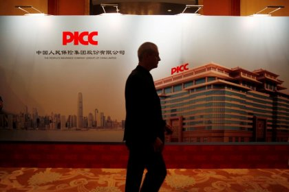 People's Insurance Group of China plans $1.6 billion Shanghai listing