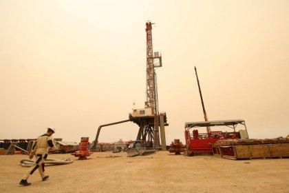 مسؤول: دانة غاز ونفط الهلال ودراجون وإيني مهتمة بمزاد العراق