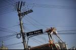 Iberdrola arremete contra Enel en Bruselas en plena lucha por Eletropaulo