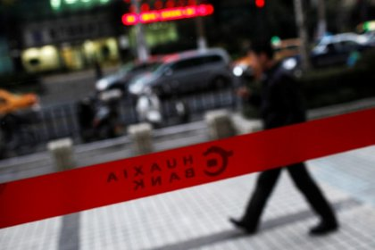 Chinese banks, pitching safety and returns (maybe), lure customers into deposits