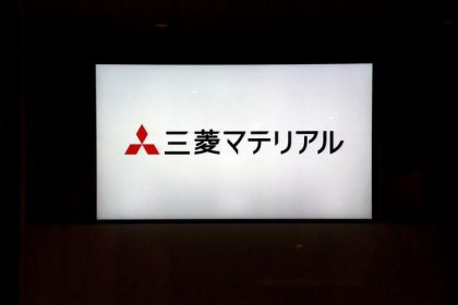Mitsubishi Materials unveils boardroom shake-up as data tampering scandal deepens