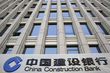 لجنة: الصين ستطلق صندوق استثمار بقيمة 47 مليار دولار للصناعات الاستراتيجية والناشئة