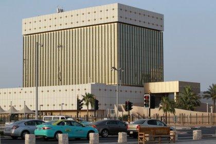 مصرف قطر المركزي يرفع سعر فائدة الإيداع 25 نقطة أساس