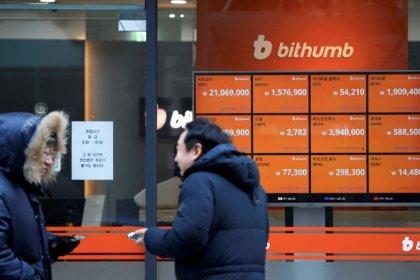 El mercado de criptomonedas Bithumb pierde 31,5 millones de dólares en un robo