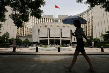 China central bank sees trade friction, geopolitics as uncertainties in economic outlook