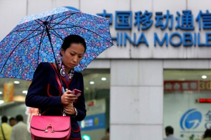 Trump moves to block China Mobile's U.S. entry on security concerns