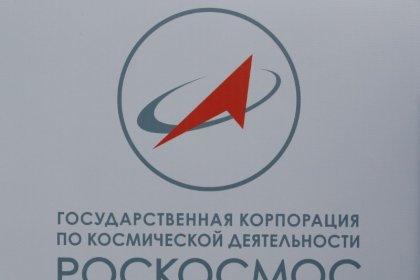 ФСБ обыскивает офисы Роскосмоса по делу о госизмене - газета