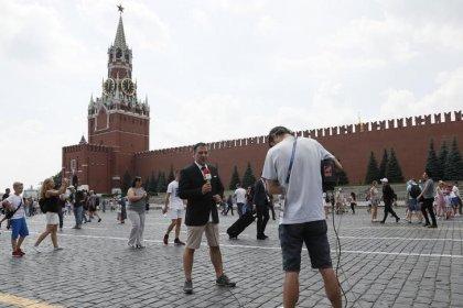 """S&P подтвердило рейтинг России """"BBB-"""" со стабильным прогнозом"""
