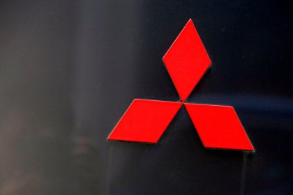Japan Mitsubishi Corp to acquire 25 percent stake in Bangladesh LNG terminal