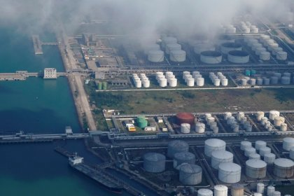 China's Iran oil imports to rebound in December as buyers use U.S. waivers