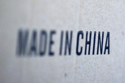 "Beijing eases back on ""Made in China 2025"" amid trade talks with U.S."