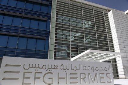 هيرميس تتوقع تراجع التضخم في مصر من 13% الى 14% في 2019