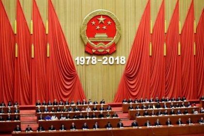 El presidente chino pide reforzar el desarrollo de la economía estatal