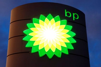BP launches $3 billion sale of U.S. onshore assets to fund BHP deal: sources