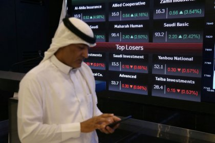 الأسهم السعودية تهبط مع ظهور أثر تعطل إمدادات أرامكو