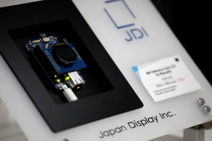 Apple supplier Japan Display says aiming for a bailout deal this month