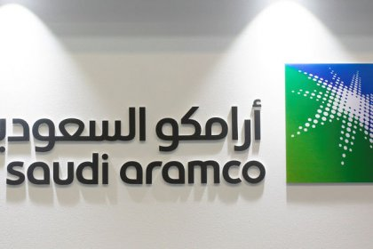 Exclusive: Saudi central bank vets local lenders ahead of Aramco IPO – sources