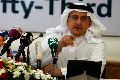حصري-مصادر: المركزي السعودي يفحص البنوك المحلية قبل طرح أرامكو