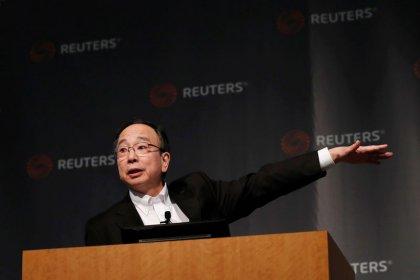 BOJ Amamiya warns of Asian impact from LIBOR discontinuation