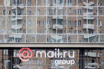 Russia's Sberbank to buy stake in Mail.ru to expand in digital economy