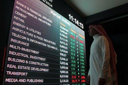 تراجع معظم أسواق الخليج لكن قطر ترتفع بفضل أسهم الطاقة