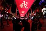 Atividade do setor de serviços da China vai a máxima de 7 meses em novembro, aponta PMI do Caixin