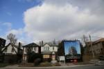 Canada housing starts rise slightly in November: CMHC