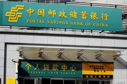 China's Postal Savings Bank gains 2.7% in tepid Shanghai debut
