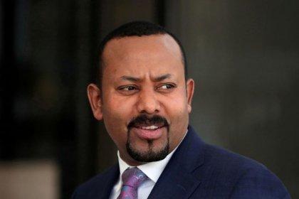 إثيوبيا تحصل على قرض 3 مليارات دولار من البنك الدولي