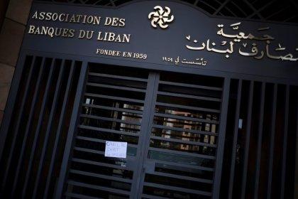 جمعية المصارف اللبنانية: يجب على الحكومة الجديدة أن تضع برنامجا اقتصاديا واضحا